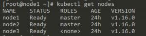 快速安装高可用kubernetes集群